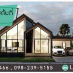 ขายบ้านเดี่ยวใกล้ AIS สำนักงานใหญ่ขามทะเลสอ-โคราช บ้านลินนารา